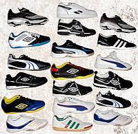Оптовая продажа спортивной обуви  для футзала Umbro (Умбро) Puma (Пума) Reebok (Рибок)