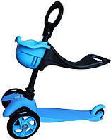 Самокат детский 3-х колесный с сиденьем Mars Kids 3 в 1