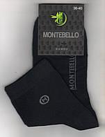 Носки женские демисезонные бамбук Montebello, ароматизированные, 36-40 размер, чёрные, 1622