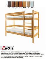 """Двухъярусная кровать""""Эко-1"""""""