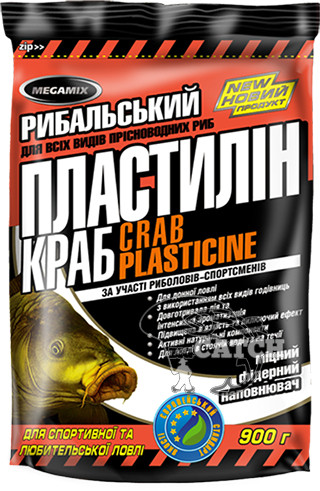 Рыболовный пластилин Megamix, 900г, Краб
