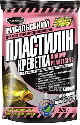 Рыболовный пластилин Megamix, 500г, Креветка