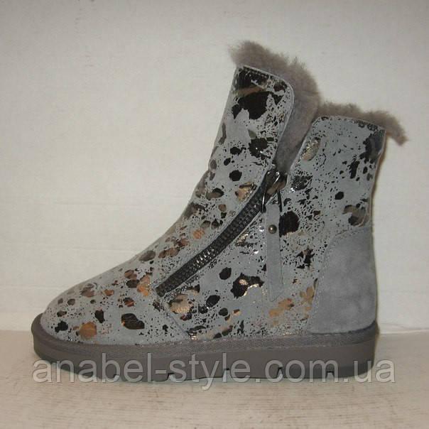 Ботинки - криперсы женские серые натуральная замша Код 119 м
