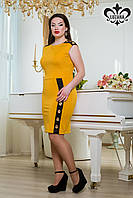 Платье женское трикотажное цвет горчица
