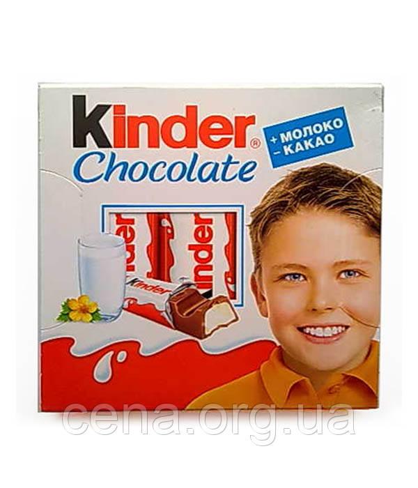 Kinder шоколад 100г 8шт