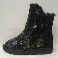 Ботинки  -криперсы натуральная замша на молнии женские