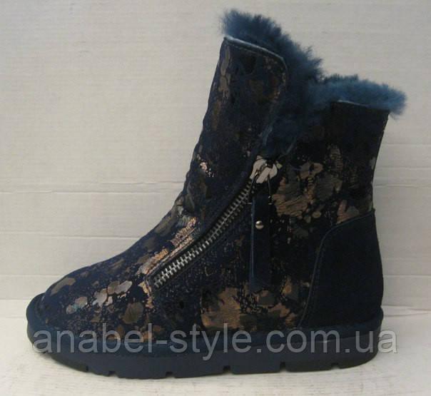 Ботинки - криперсы женские натуральная замша синие с мехом Код 121 м