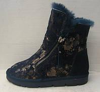 Ботинки - криперсы женские натуральная замша синие с мехом