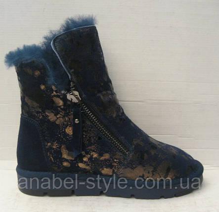 Ботинки - криперсы женские натуральная замша синие с мехом Код 121 м, фото 2