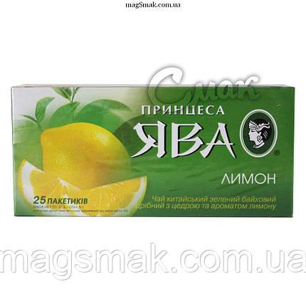Чай Принцесса Ява с лимоном, 2г*25 пак., фото 2
