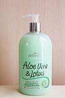 Антибактериальное жидкое мыло для рук Astonish Aloe Vera & Lotus Алоэ вера и Лотос, 500 мл (Великобритания)