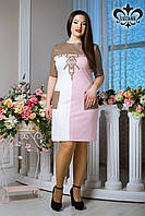 Платье женское трикотаж джерси