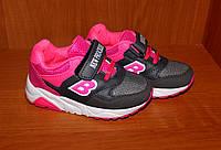 Детские кроссовки для девочек 30 размер