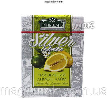 Чай «ТяньШань» Silver с лимоном,  листовой, 100 г., фото 2