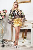 Женская юбка *Ламбада*