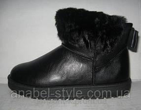 Угги женские модные с меховой опушкой Код 113см