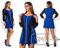 Красивое синее платье батал на змейке с черными шифоновыми рукавами. Арт-1703/41.