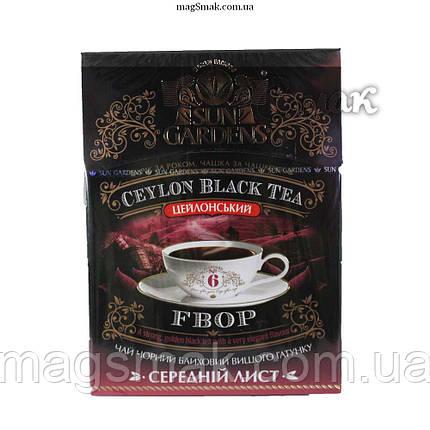 Чай «Sun Gardens»  FBOP (средний лист), листовой, 90 г., фото 2