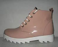 Ботинки женские лаковые на тракторной подошве