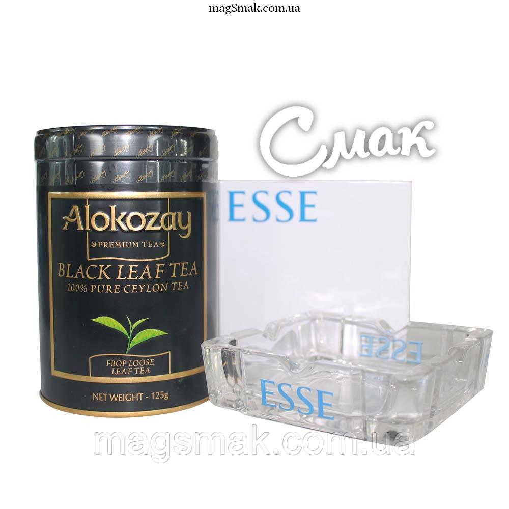 Элитный Чай Alokozay (Алокозай) Чёрный + ПЕПЕЛЬНИЦА, крупнолистовой, ж/б, 125 г
