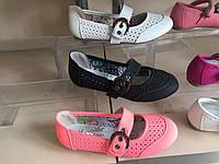 Туфли детские с перфорацией для девочек Camo оптом Размеры 30-35, фото 1