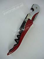 Барный нож-штопор двухступенчатый