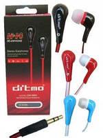 Наушники Ditmo DM-5860 (вставные)