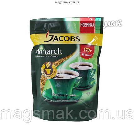 Кофе Jacobs Monarch (Якобс Монарх), 170г, фото 2