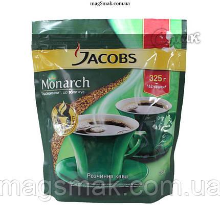 Кофе Jacobs Monarch (Якобс Монарх), 325 г, фото 2