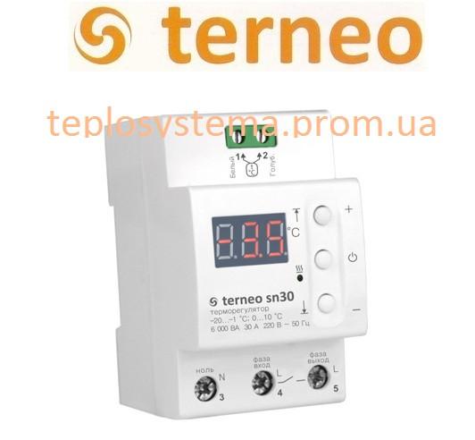 Терморегулятор для управления системой cнеготаяния Terneo sn 30 (на DIN-рейку), Украина