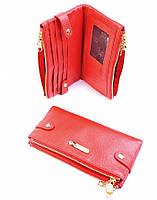 889-919 красный Кошелёк женский кожаный длинный