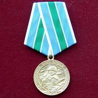 Медаль За оборону Советского Заполярья (копия), фото 1