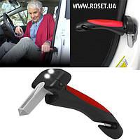 Универсальная портативная автомобильная ручка Portable Car Handle