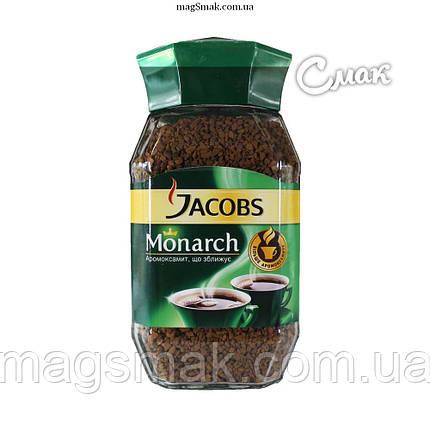 Кофе Jacobs Monarch (Якобс Монарх), растворимый, с/б, 95г, фото 2