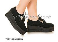 Туфли женские из натуральной замши