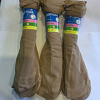 Капроновые носки цвет бежевый