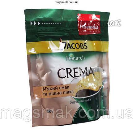 Кофе Jacobs Crema (Якобс Крема), растворимый, дойпак, 38г, фото 2
