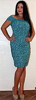 Вечернее платье с драпировкой. Шикарно лепит фигуру. От S до XL. Бирюзовое.