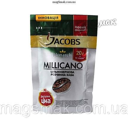 Кофе Jacobs Millicano (Якобс Миликано), 20 г, фото 2