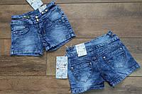 Джинсовые шорты для девочек 2- 4 года