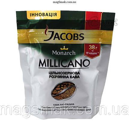 Кофе Jacobs Millicano (Якобс Миликано), 35г, фото 2