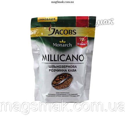 Кофе Jacobs Millicano (Якобс Миликано), 65г, фото 2