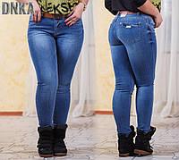 Женские классические батальные джинсы с поясом