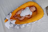 Позиционер для малыша BabyNest Лисёнок