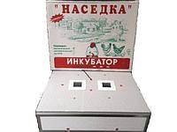 Инкубатор бытовой Наседка 140 яиц с механическим переворотом