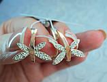 Серебряные серьги 925 пробы со вставками золота 375 пробы Полет, фото 4