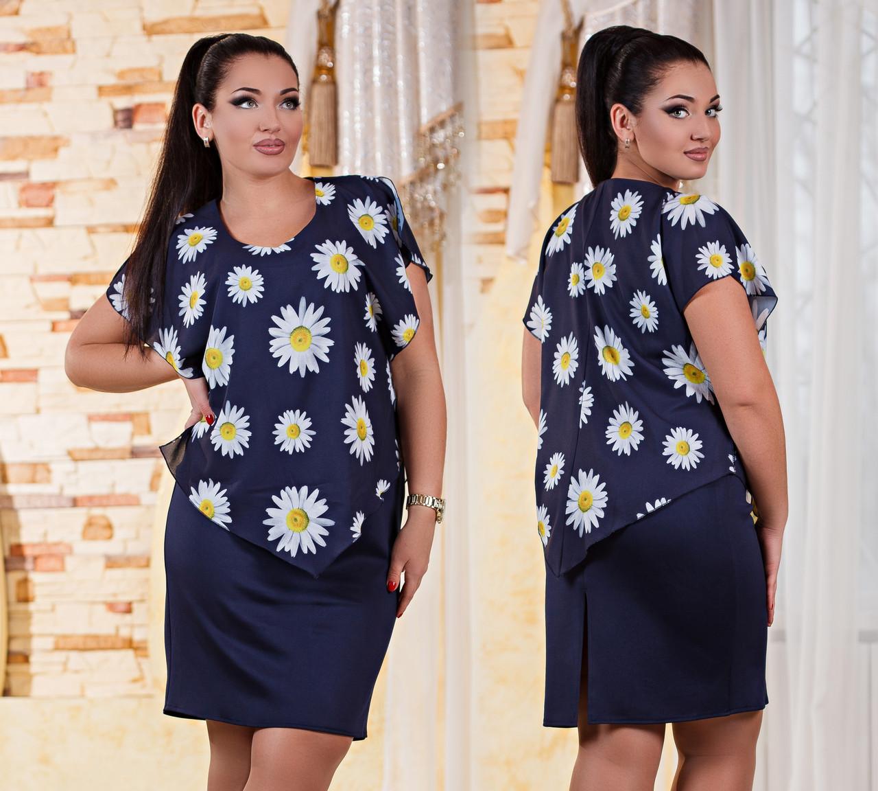Д415  Платье комбинация размеры 50-56 Ромашка