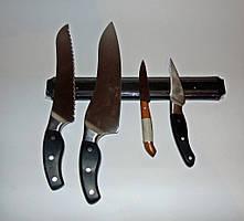 Магнит для ножей 33см