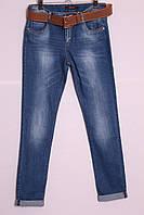 Женские джинсы зауженные 26 размер