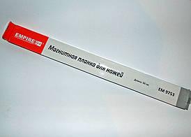 Магнит для ножей 50см